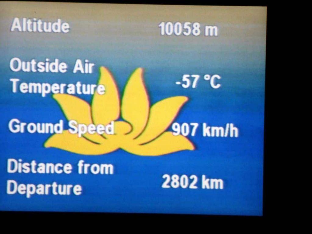 Flug von Frankfurt nach Hanoi. 2014